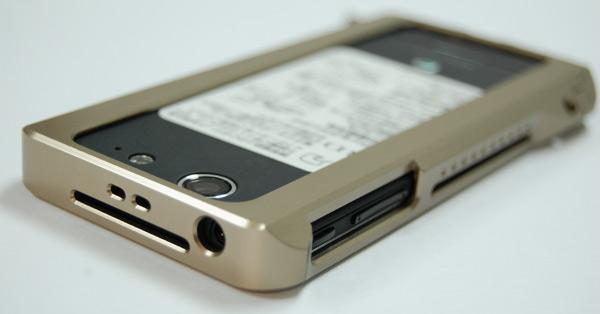 xperia sx(so-05d) aluminum case sample