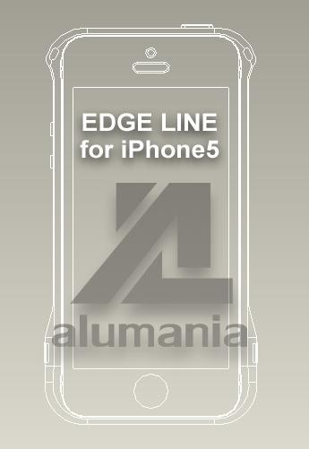 iphone5_development_EDGE LINE